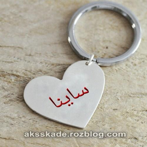 طرح دستبند اسم ساینا - عکس کده