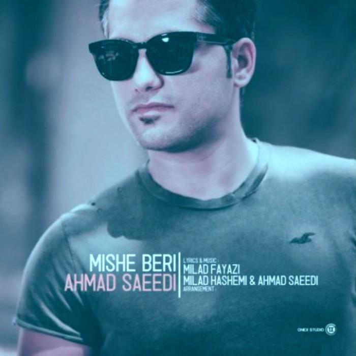 دانلود آهنگ احمد سعیدی به نام میشه بری