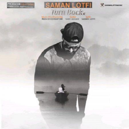http://rozup.ir/view/2308185/Saman-Lotfi-Bargard-450x450.jpg