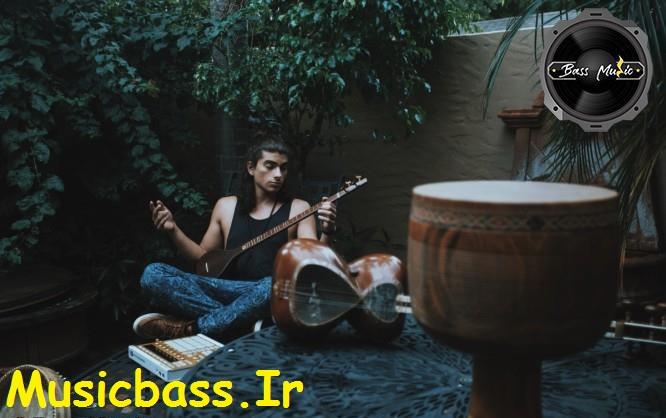 موزیک بیس دار سنتی ایرانی مخصوص ماشین به نام رویا من
