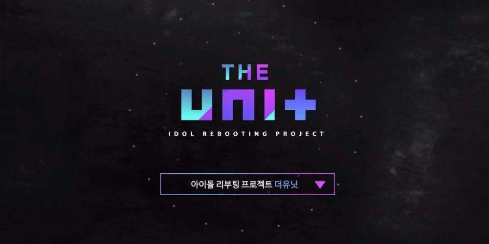 رنامه 'The Unit' دو گروه 9 نفره آیدل ایجاد خواهد کرد. 🎈