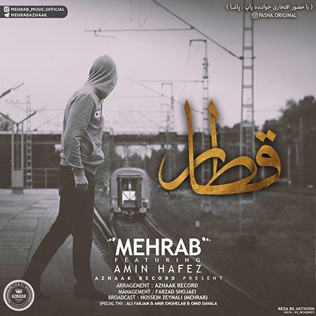 http://rozup.ir/view/2308387/Mehrab-%E2%80%93-Ghatar-1.jpg