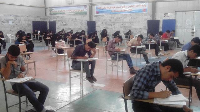 عکس حوزه آزمون 8 خرداد(سالن تختی حاجی آباد)