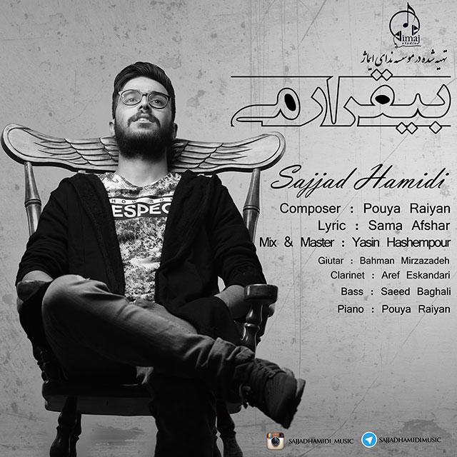 Sajjad Hamidi – Bighararami