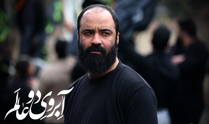دانلود مداحی حاج عبدالرضا هلالی - آبروی دو عالم