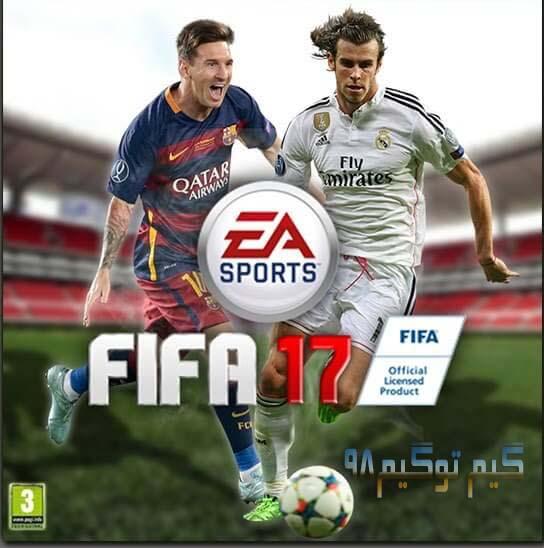 دانلود بازی فیفا17