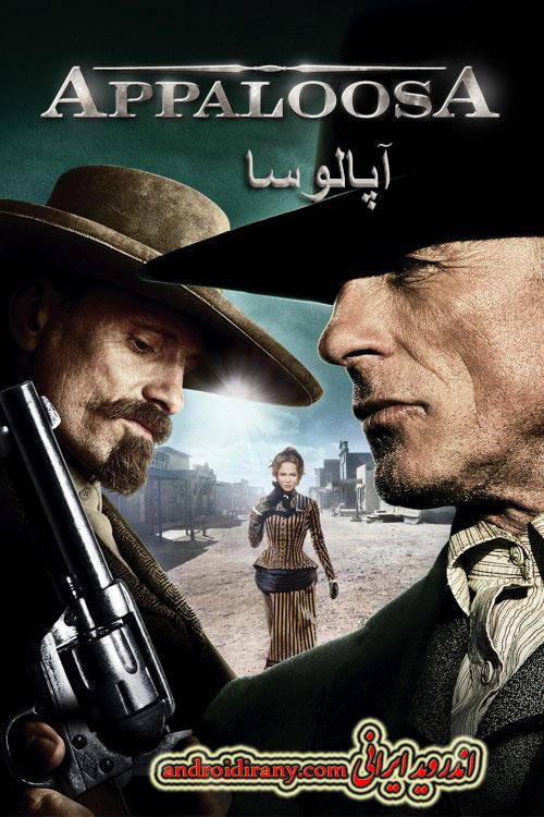 دانلود فیلم دوبله فارسی آپالوسا Appaloosa 2008