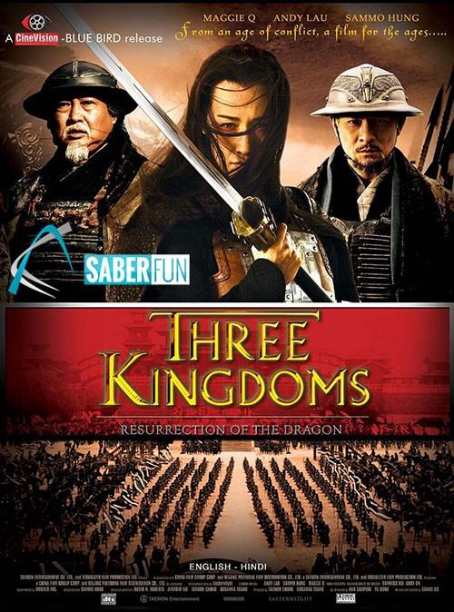 دانلود فیلم Three Kingdoms: Resurrection of the Dragon 2008 دوبله فارسی