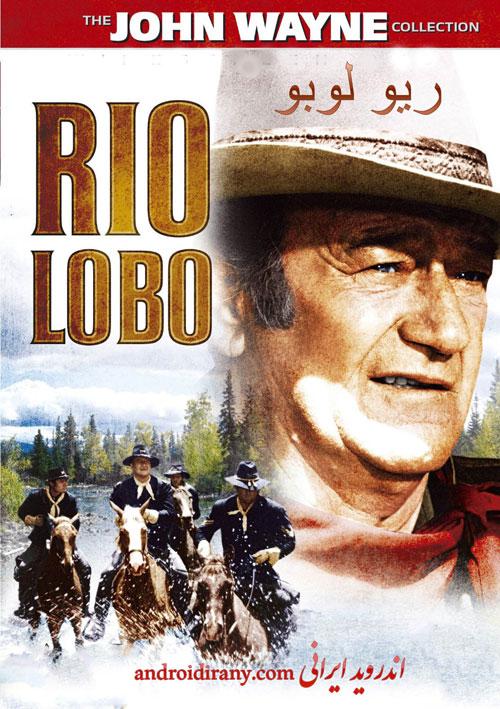 دانلود فیلم دوبله فارسی ریو لوبو Rio Lobo 1970
