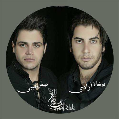 فرشاد آزادی و اصغر غیبی – علمدار سپاه