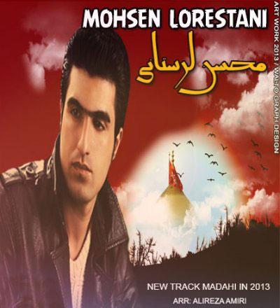 Mohsen-Lorestani—Madahi