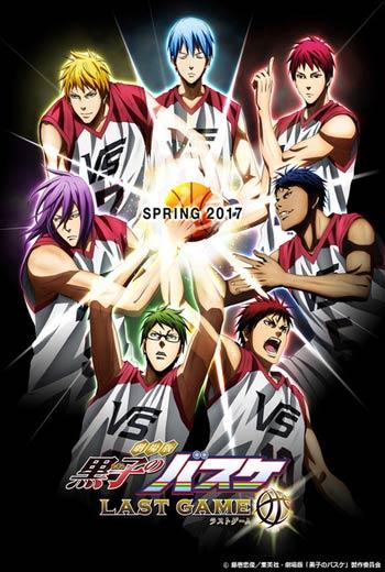 دانلود انیمیشن Kuroko's Basketball: Last Game 2017