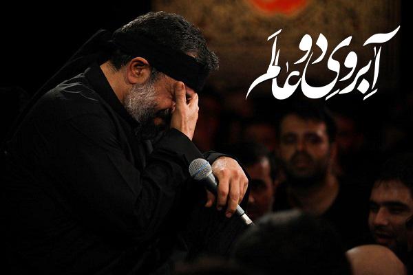 حاج محمود کریمی شب اول محرم ۹۶ - هیئت رایت العباس (ع)