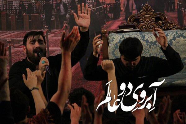کربلایی حسین رستمی شب اول محرم ۹۶ - هیئت الشهدا