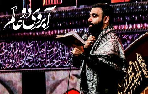 کربلایی جواد مقدم شب اول محرم ۹۶ - هیئت غریب مدینه