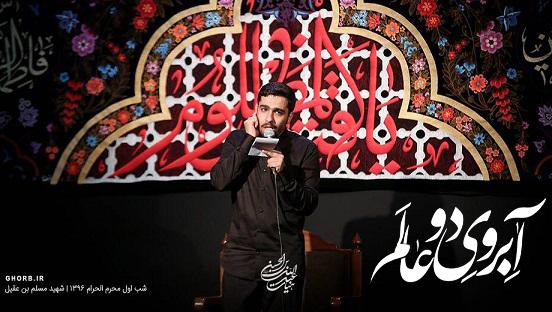 کربلایی حنیف طاهری شب اول محرم ۹۶ - هیئت عبدالله بن حسن (ع)