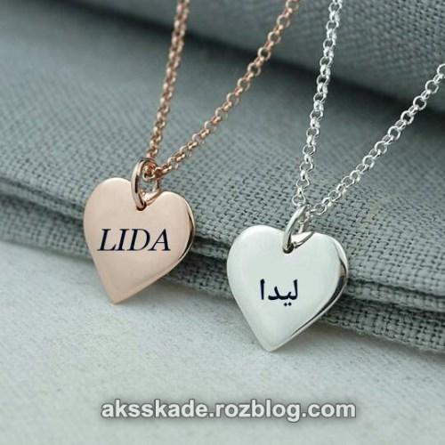 طرح گردنبند اسم لیدا - عکس کده