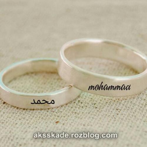 طرح حلقه اسم محمد - عکس کده