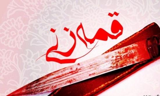 قمه زنی در ماه محرم و روز عاشورا چه حکمی دارد؟
