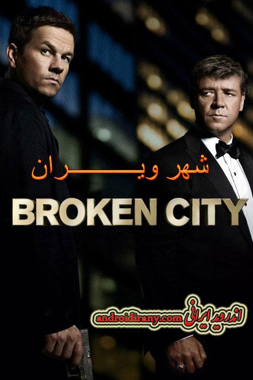 دانلود فیلم دوبله فارسی شهر ویران Broken City 2013