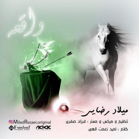 http://rozup.ir/view/2314702/Milad-Rezaei-Vaghee-450x450.jpg
