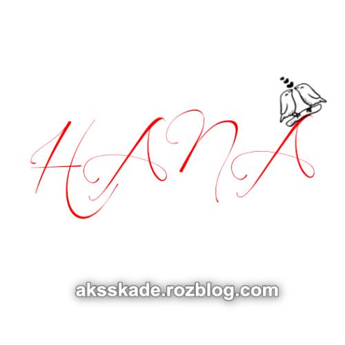 طرح لاتین اسم حنا - عکس کده