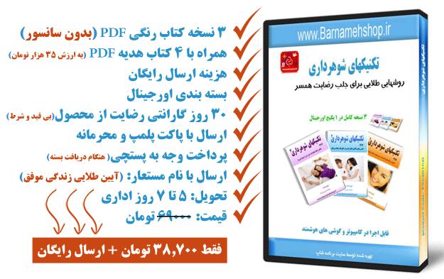 http://rozup.ir/view/2314811/Banere-Moarefi-Teknikha-96.png