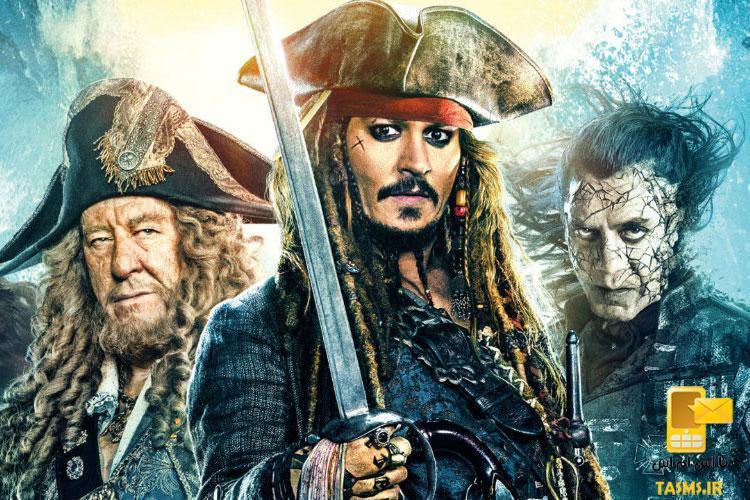 دانلود فیلم دزدان دریایی کارائیب 5 - 2017 با دوبله فارسی