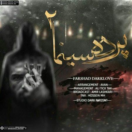 http://rozup.ir/view/2315494/Farshad-Dark-Love-Parde-Sinama-2-450x450.jpg