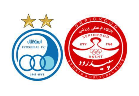 نتیجه بازی استقلال و سپیدرود رشت 4 مهر 96 + خلاصه بازی
