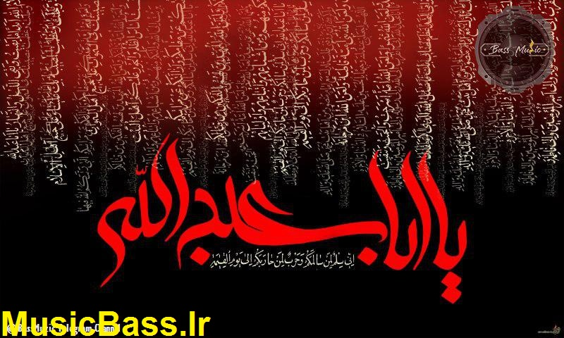 نوحه الله الله از حاج محمود کریمی