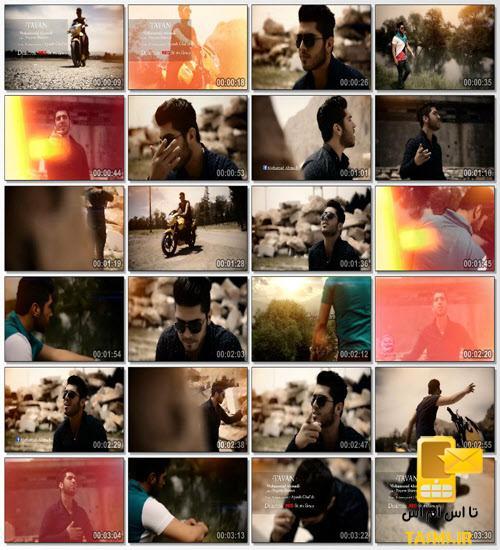 دانلود آهنگ محمد احمدی به نام تاوان