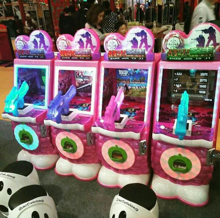 قیمت خرید اولیه دستگاه بازی کامپیوتری و ویدیویی شهربازی