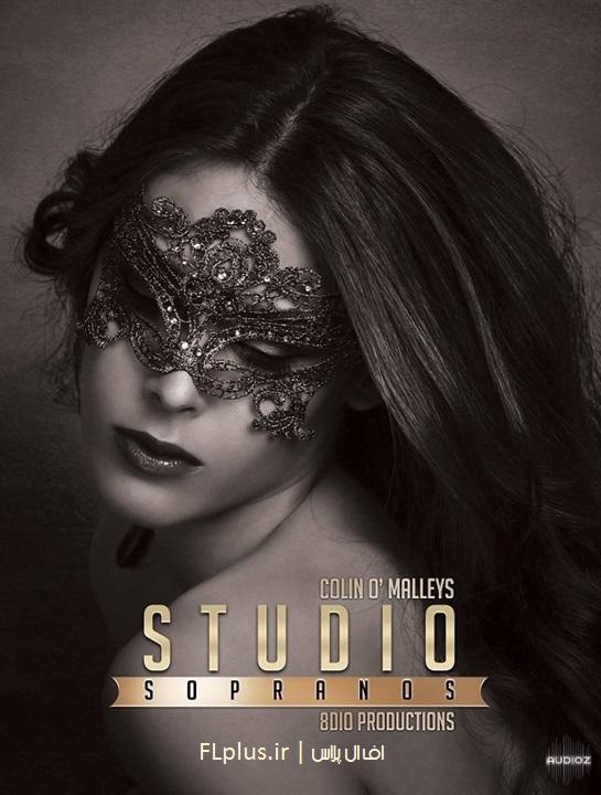 دانلود رایگان وی اس تی وکال زن ۸dio Studio Sopranos