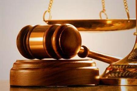 دانلود فایل ورد Word بررسی عقد جعاله در حقوق مدنی