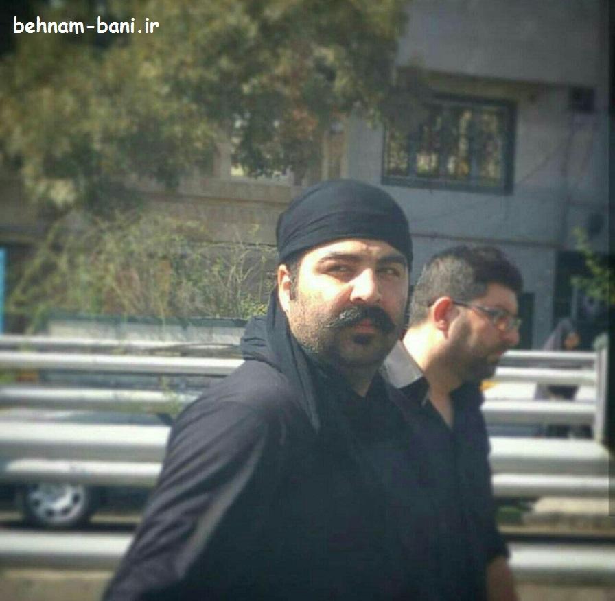 عکس بهنام بانی در مراسم عزاداری امام حسین (ع)