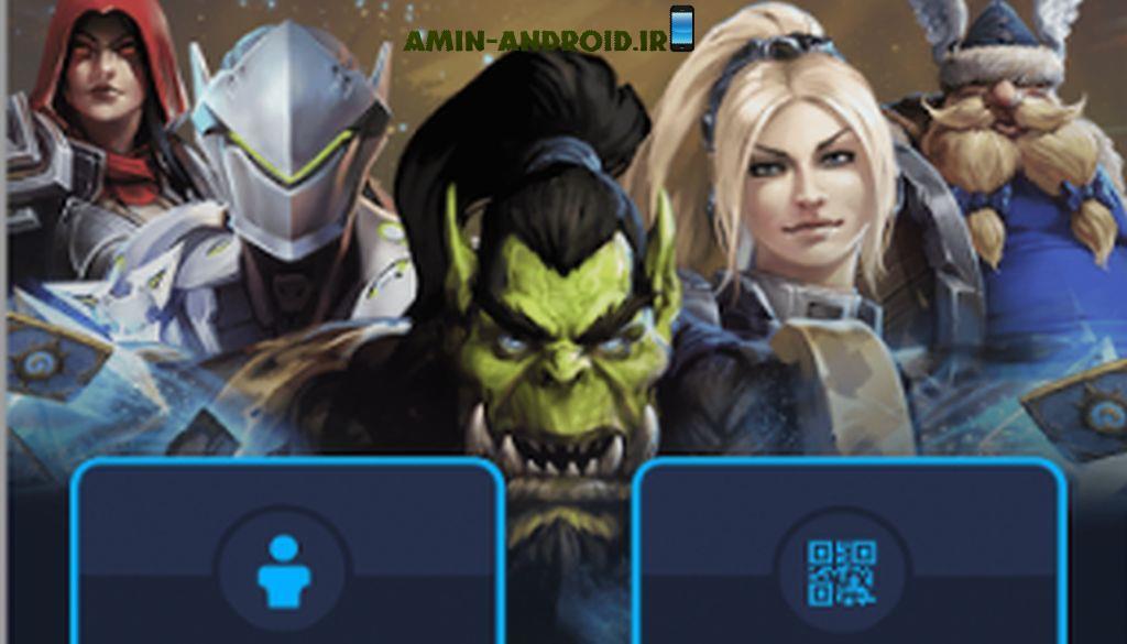 شخصیت های Blizzard را با نرم افزار مخصوص ترول کنید