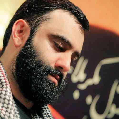 دانلود مداحی جدید کربلایی جواد مقدم برای شب ششم محرم ۱۳۹۶
