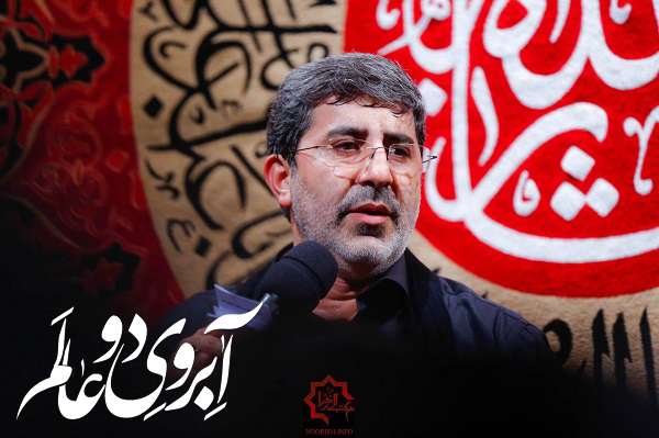 حاج محمد رضا طاهری شب ۲ محرم ۹۶ - هیئت مکتب الزهرا (س)