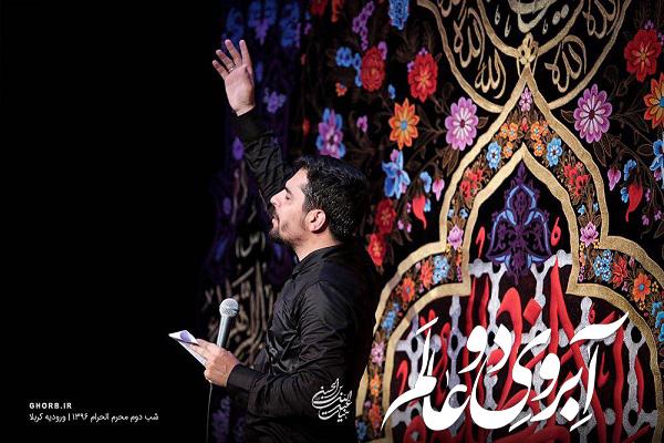 کربلایی حنیف طاهری شب ۲ محرم ۹۶ - هیئت عبدالله بن حسن (ع)