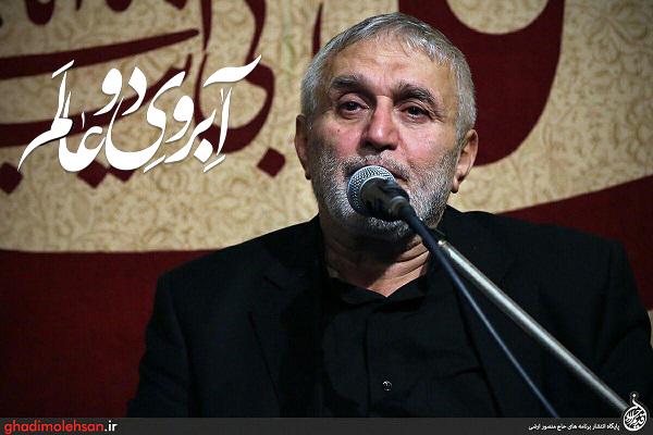حاج منصور ارضی شب و روز اول و دوم محرم ۹۶ - مسجد ارک وصنف لباس فروشها