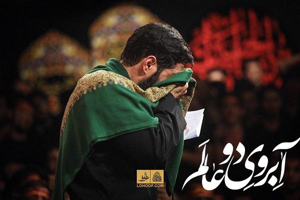 حاج سید مجید بنی فاطمه شب ۳ محرم ۹۶ - هیئت ریحانه الحسین (س)