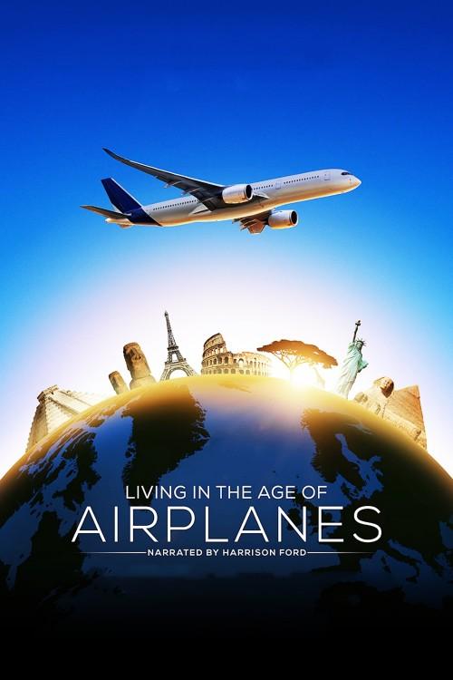 دانلود مستند عصر هواپیماها