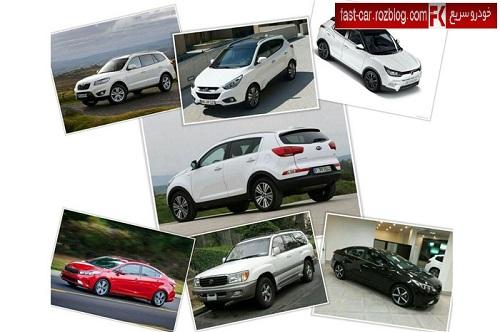 بهترین خرید خودرو با بودجه 150 میلیونی؟ژاپنی؟چینی؟کره ای؟