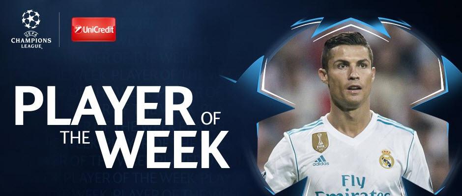 رسمی؛ رونالدو به عنوان بهترین بازیکن هفته دوم لیگ قهرمانان اروپا انتخاب شد