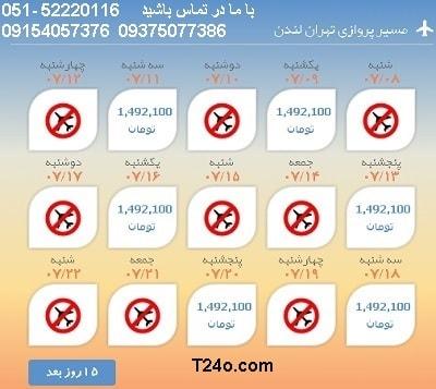خرید بلیط هواپیما تهران به انگلیس, 09154057376