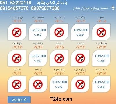 خرید بلیط هواپیما تهران به لندن, 09154057376