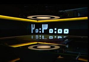 گزیده خبر 20:30 مورخ 7 مهرماه 96 + فیلم