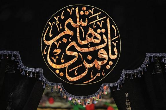 صفات بارز حضرت عباس (ع) چه بود؟