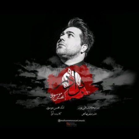 http://rozup.ir/view/2319999/Mohsen-Mousavi-Baradar-450x450.jpg